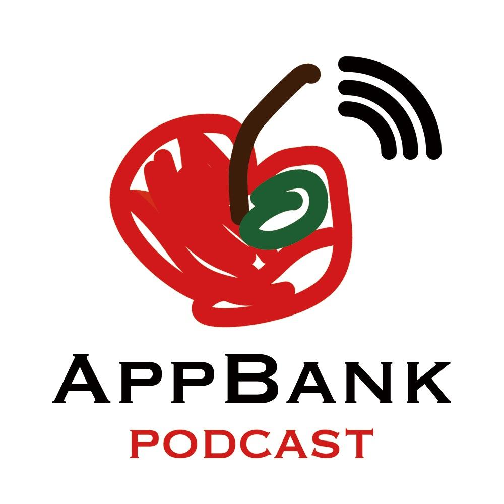 新宿で飲もうよ @AppBank